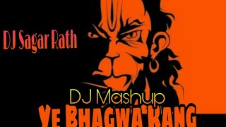 bhagwa rang dj sagar mix - TH-Clip