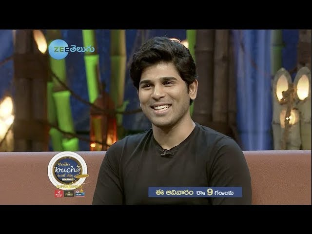 Konchem Touch Lo Unte Chepta – 24th December 2017 – Allu Sirish, Surabhi Promo