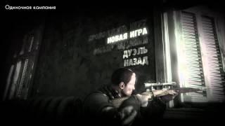 Прохождение Sniper Elite v2 -- Концовка [Мы в Ахуе!]