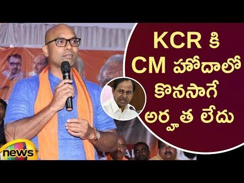 BJP MP Aravind Shocking Statements On CM KCR Over TSRTC Issue | #TSRTCStrike | Telangana | MangoNews
