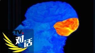 《对话》 20180114 触摸硅谷 第二集 机器大脑 | CCTV财经