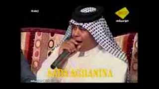 تحميل اغاني رعد الناصري موال واغنية احس بجيتيني MP3