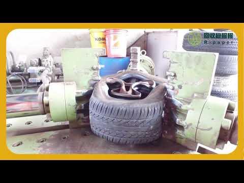 汽車拆拆樂:廢機動車輛回收5度5關
