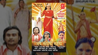 Jai Santoshi Maiya - YouTube