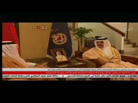 وزير الداخلية يستقبل وكيل وزارة الداخلية بالمملكة العربية السعودية الشقيقة   2018/4/4