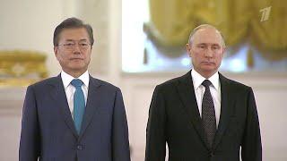 Владимир Путин обсудит с президентом Республики Корея двусторонние отношения.