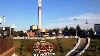 ПКиО Зеленый остров, город Черкесск, презентационный ролик!