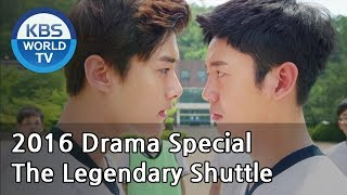 The Legendary Lackey  전설의 셔틀 KBS Drama Special / 20170102