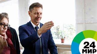 На выборах главы Владимирской области победил Владимир Сипягин - МИР 24