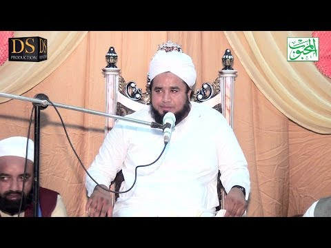 Download Mohammad Hafeez Ullah Mustafai Complete Bayan 2018 HD Mp4 3GP Video and MP3