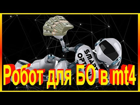Заработай биткоин видео