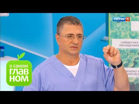 О самом главном: Как вовремя обнаружить рак, польза зелени, тромбоз сосудов