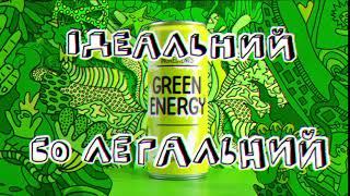 Green Energy video #