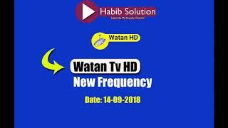 Watan Tv Afghanistan Frequency 2018