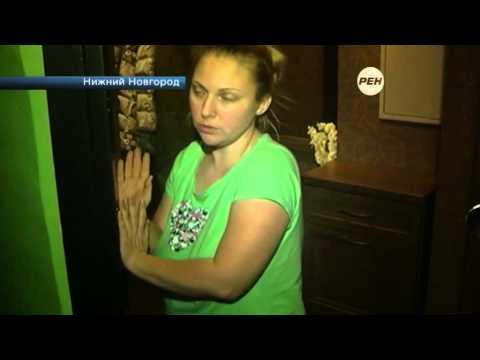 Возбудитель для женщин в каплях купить москва