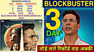 Mission Mangal Day 3 Boxoffice Collection, Akshay Kumar, Vidya Balan, Mission Mangal collection