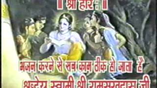46 Bhajan Karne Se Sab Theak Ho Jata Hain 01 - Shri Ramsukhdas Ji Maharaj.3gp