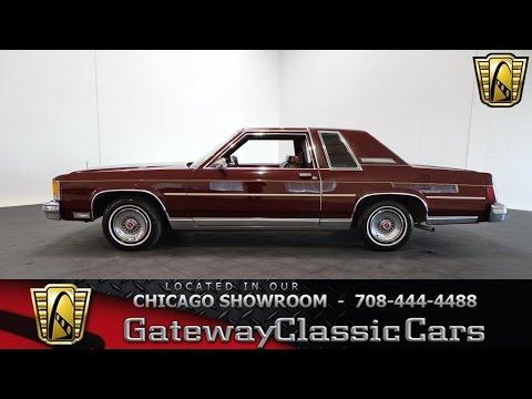 1979 Ford LTD Gateway Classic Cars Chicago #1209