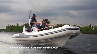 Надувные лодок с пластиковым дном