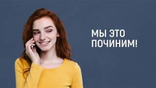 Сервисный центр по ремонту электроники и бытовой техники на дому в Екатеринбурге