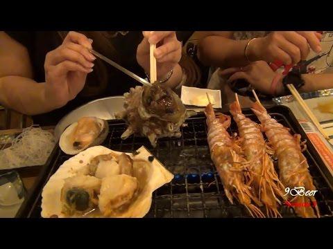 Orderlies ปลาสะอาดปลาอื่น ๆ จากปรสิต
