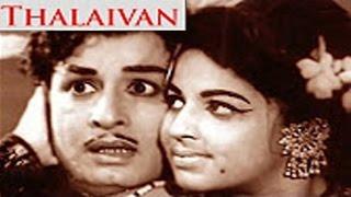 Thalaivan  Tamil Full Classic Movie