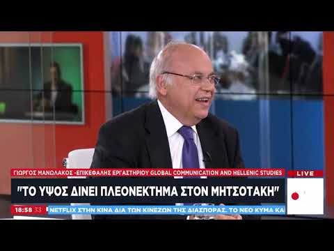 90e43ad2d2b Ειδήσεις - Έλενα Παπαρίζου: Έπεσε θύμα... | Palo.gr