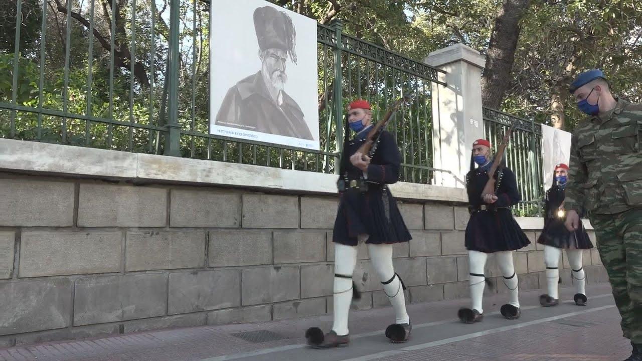 «Η Ιστορία έχει πρόσωπο»: Υπαίθρια έκθεση για τα 200 χρόνια από την Ελληνική Επανάσταση