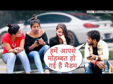 Hme Aapse mohabbat Ho Gayi Hai Madem Kuch Bhi Kar Sakta Hu Aapke Liye Prank On Cute Girl In Delhi