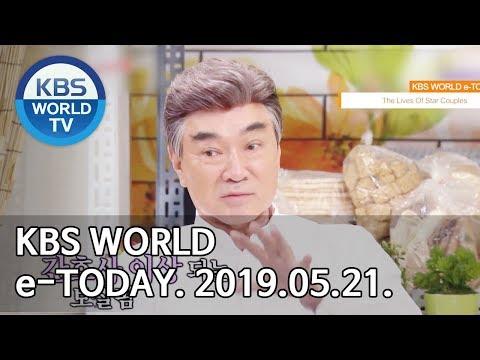 KBS WORLD e-TODAY [ENG/2019.05.21]