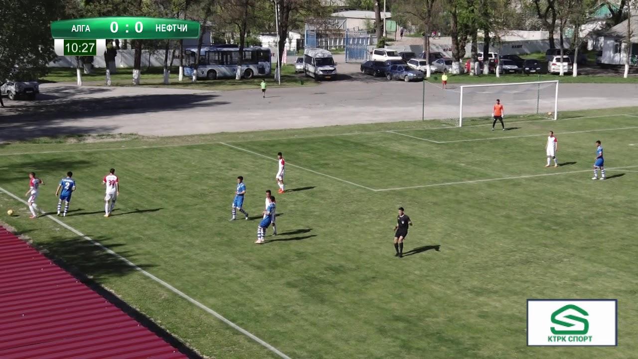 "Топ-Лига 2018 4 тур ""Алга"" - ""Нефтчи"" 0:0"