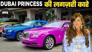 dubai princess car collection - Thủ thuật máy tính - Chia sẽ kinh
