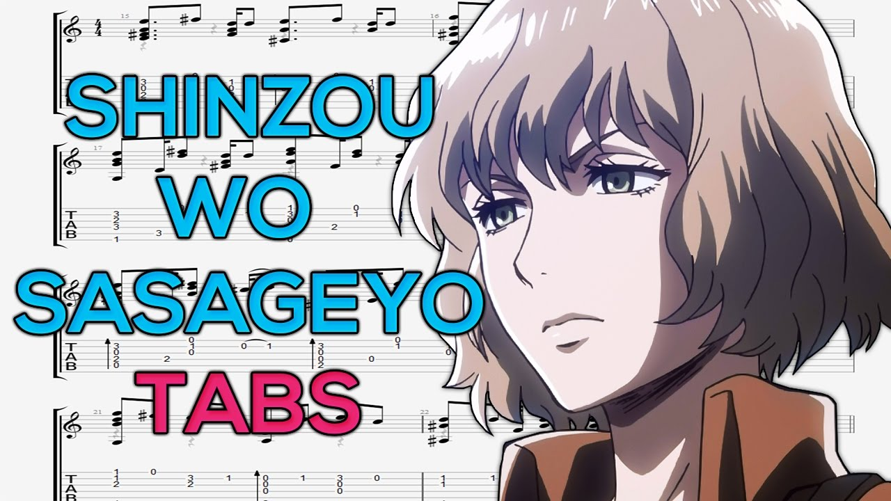 This is a Shinzou wo Sasageyo Guitar Lesson (Attack on