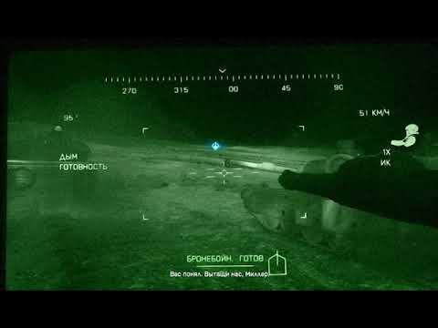 Прохождение игры Battlefield 3 операция Гремит Гром №5,