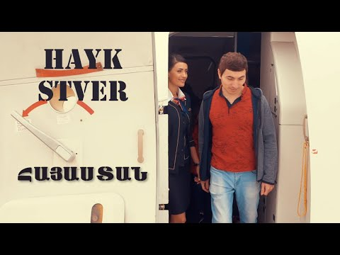 Hayk Stver - Hayastan