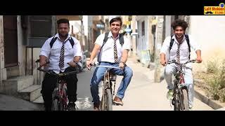 School Ke Hawabaaz Lalit Shokeen Films Funny Video