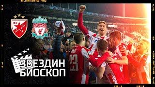UEFA CHL / #CZVLIV 2:0 / Ceo meč
