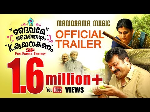 Daivame Kaithozham K Kumarakanam Trailer