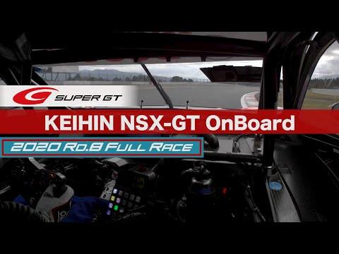 KEIHIN NSX-GTの決勝レースの死闘を捉えたオンボード映像 スーパーGT 第8戦富士スピードウェイ