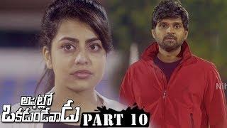 Appatlo Okadundevadu Full Movie Part 10 - Nara Rohith, Sree Vishnu, Tanya Hope, Sasha