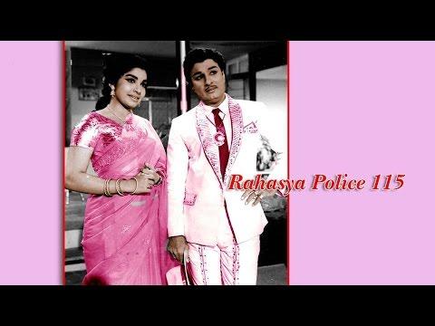 Ragasiya Police 115 Full Movie HD