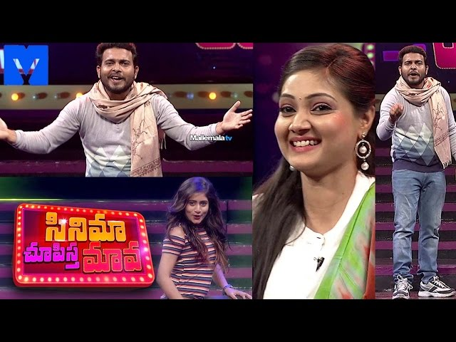 Cinema Chupista Mava – 11th May 2017 – Full Episode | Getup Srinu