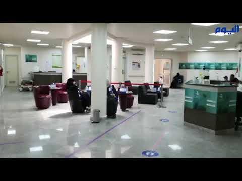 بالفيديو .. أول مركز صحي يوفر لقاحات كورونا في رأس تنورة