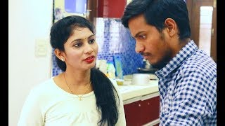 Dhanam Moolam Idam Jagath 2 - Latest Telugu Short Film Trailer 2019