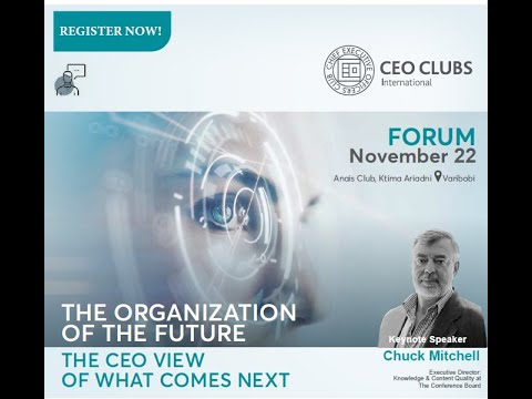 CEO Clubs Greece Forum, November 2018