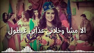 تحميل اغاني Salma rachid-kan kaygol(lyrics) سلمى رشيد-كان كيقول(كلمات) MP3