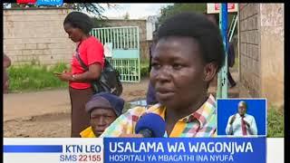 Usalama wa wagonjwa katika hospitali ya Mbagathi