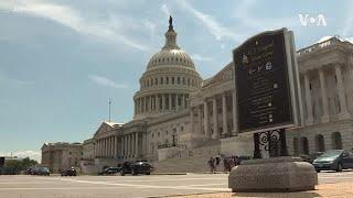 美國國會議員邀請世衛組織總幹事譚德塞出席聽證會