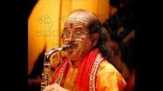 ಅಂಬಿಗ ನಾ ನಿನ್ನ ನಂಬಿದೆ