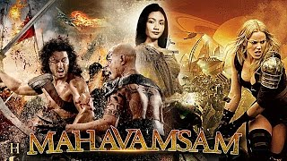 Mahavamsam (2017) New Released Dubbed Movie   Action Hollywood Movie in Hindi Dubbed
